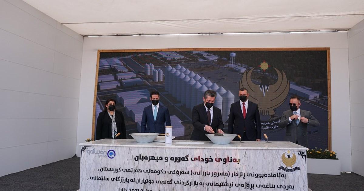 رئيس حكومة إقليم كوردستان يضع الحجر الأساس لمشروع تسويق قمح الفلاحين بمحافظة السليمانية